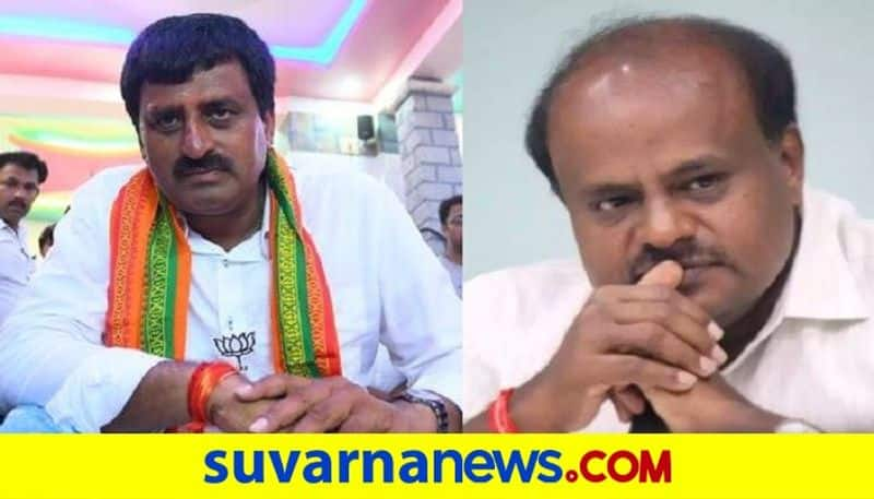 Yogeeshwara Win in channapatna against Kumaraswamy Says Ashwath narayan rbj