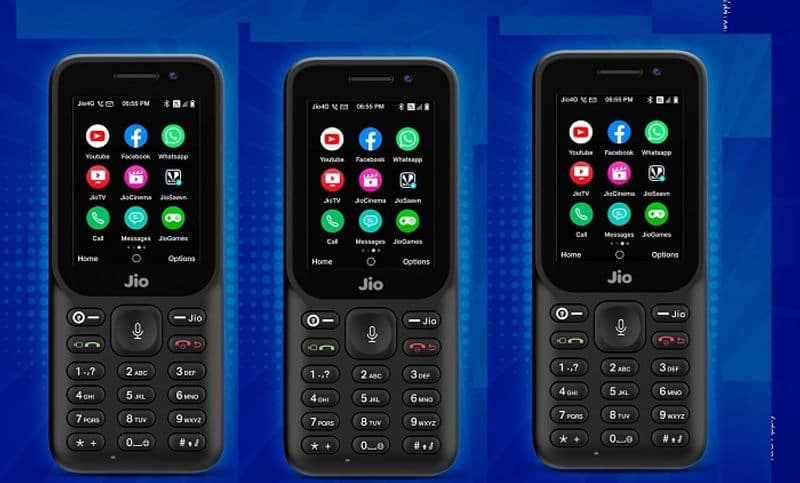 Reliance launch 2g mukt  bharat with news jiophone 2021 offer ckm