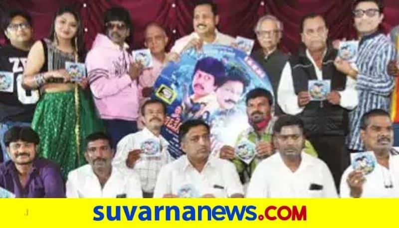 Kannada film auto ramanna audio launch vcs