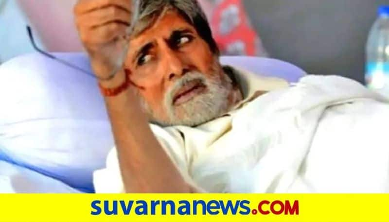 Amitabh Bachchan shares an update on his health snr