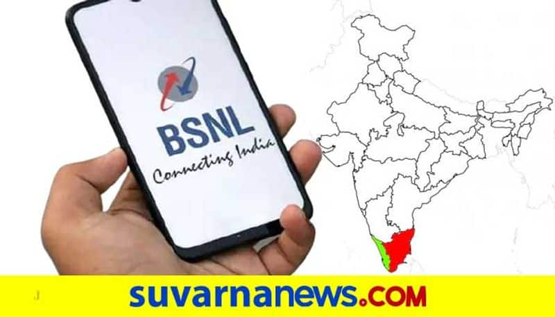 BSNL issues free 4G SIM in Kerala and TN on new broadband and landline connections
