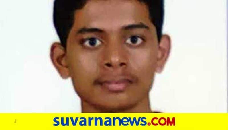 Engineering Student Commits Suicide in Bengaluru mah