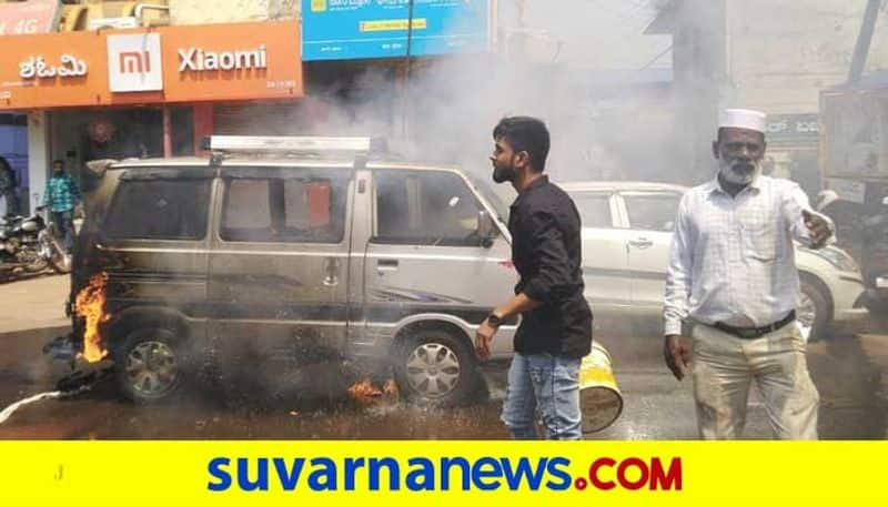 Fire in running vehicle Shivamogga Sagar mah