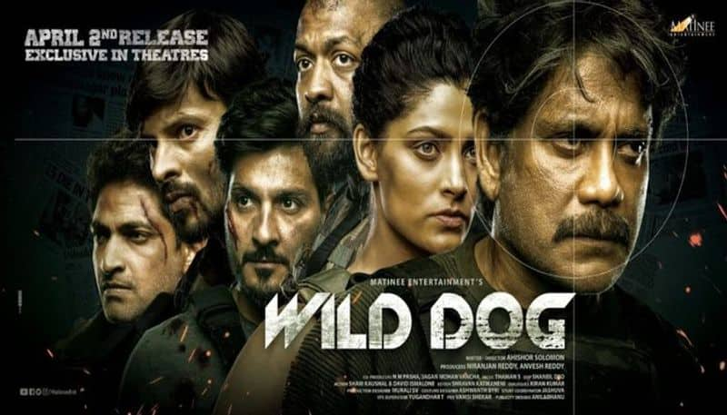 Wild Dog Exclusively In Theatres On Apr 2nd  jsp