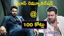 Prabhas remuneration crosses 100 crores, First South Indian actor to achieve the feat.