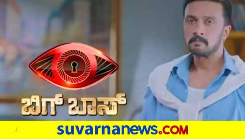 Women contestants of Bigg Boss Kannada-8 getting out of show