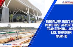 Bengaluru: Here's how India's first airport like train terminal looks like, to open on March 10