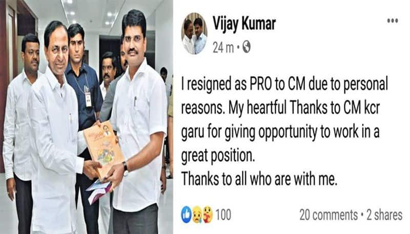 Telangana CM KCR to take action againsr corrupt officers: Removal of Ghatika Vijaya Kumar is first step
