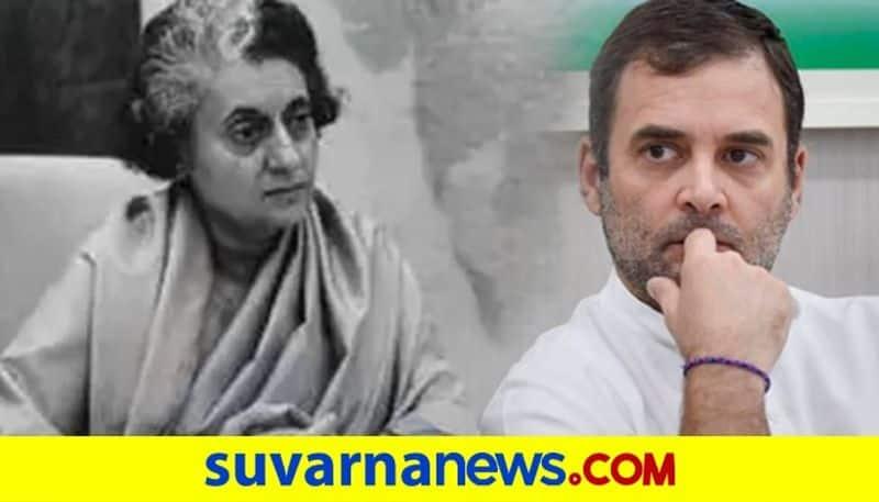 Emergency Imposed by Indira Gandhi was a mistake says Rahul Gandhi pod