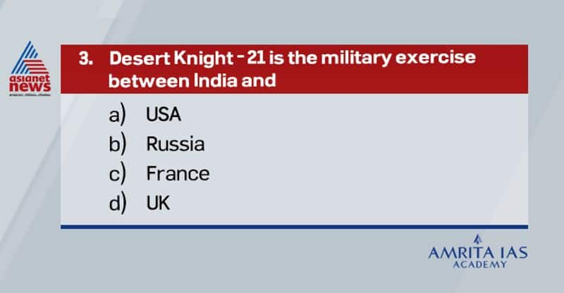 <p><strong>Answer (c)</strong></p>  <p><br /> Desert Knight-21 is the military exercise between Indian and French Air forces.<br /> &nbsp;</p>