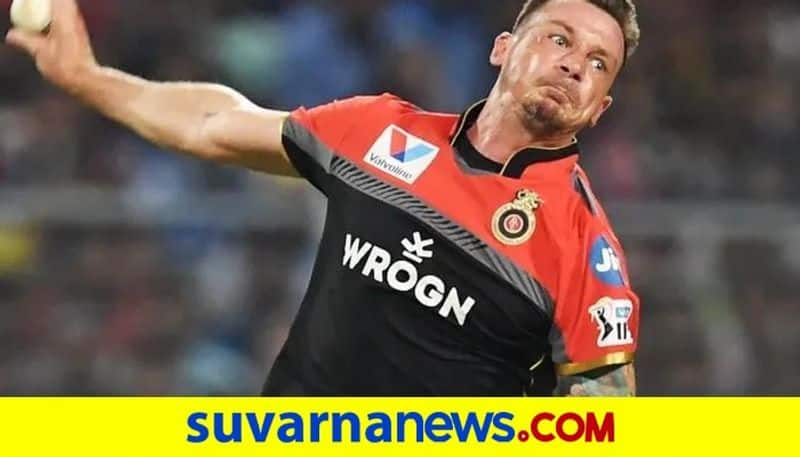 PSL more rewarding cricket can get forgotten at the IPL Says Dale Steyn kvn