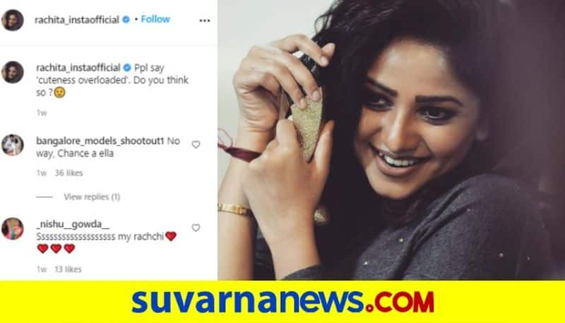 Rachitha ram gets a hilarious comment for her photo dpl