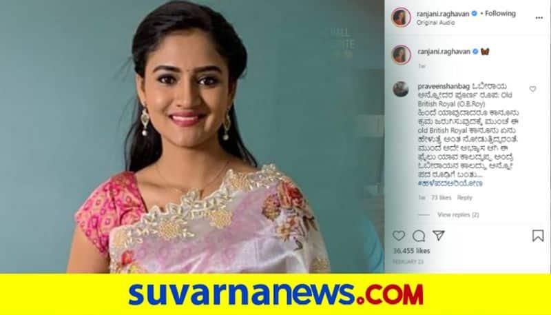 Kannadathi serial fan comments meaning of kannada word in comment section of Ranjani raghavans Instagram post dpl