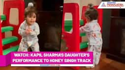 Kapil Sharma's daughter grooves to Honey Singh's song; Watch the cute video - gps