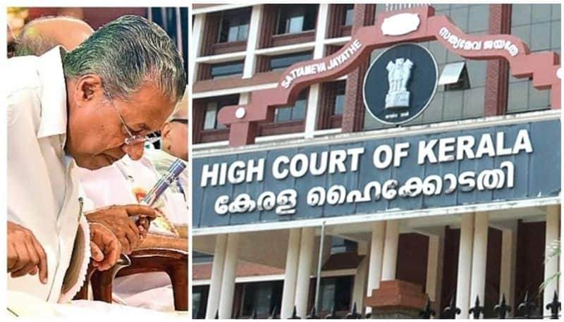 kerala high court stay order for government permanent appointment for temporary staff