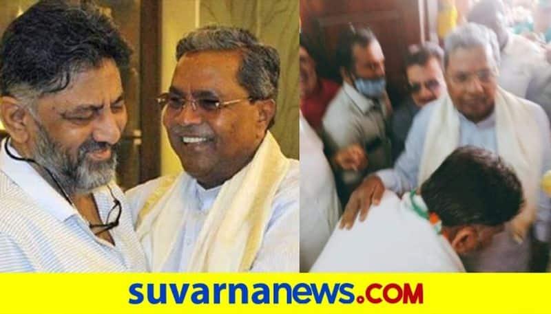KPCC President DK Shivakumar Took Blessings Of Siddaramaiah By Touching His feet pod