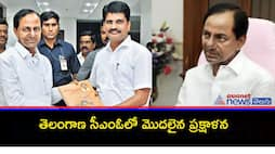 CM PRO vijay kumar resigns: kcr sends a strong signal to corrupt officers