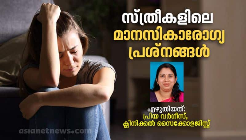 priya varghese column about depression Effects on Women