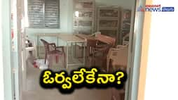 attack on school in krishna district