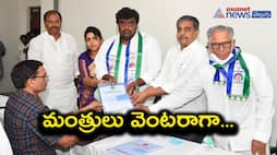 YCP MLC Candidates Filed Nomination