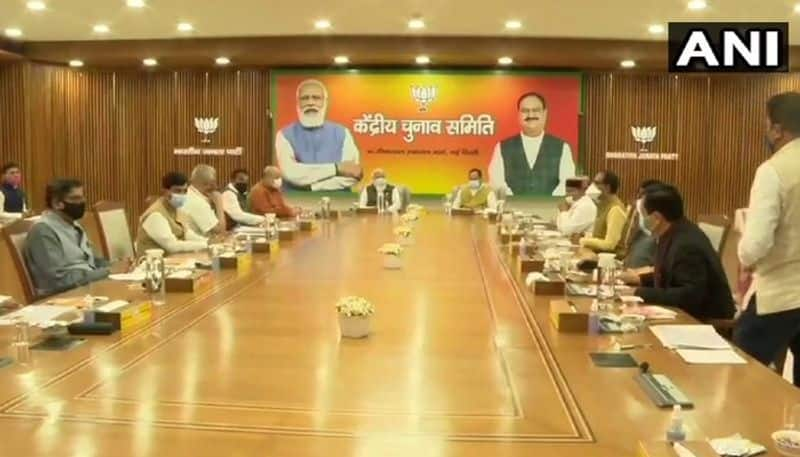 BJP election committee meets to finalize list of candidates for Bengal and Assam BSM