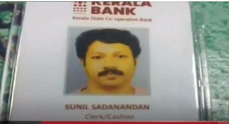 death of a Kerala Bank employee was concluded to be a suicide following the discovery of financial irregularities