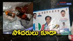 ycp carporator candidate husband caught with liquor bottles