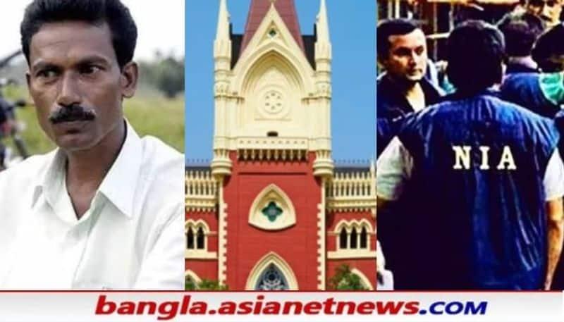 Calcutta High Court relief to Chatradhar Mahato in NIA case RTB