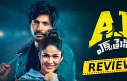 <p>A1 Express Movie Review</p>