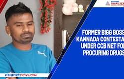 Former Bigg Boss Kannada contestant under CCB net for procuring drugs