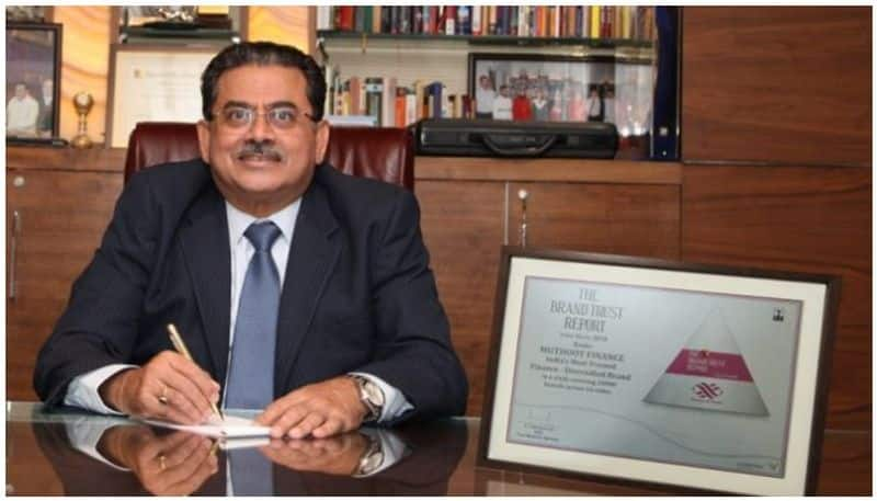 MUTHOOT GROUP CHAIRMAN MG GEORGE MUTHOOT DIES