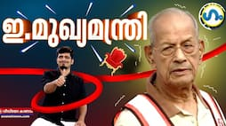 <p>gum political satire on controversy on e sreedharan as bjp cm candidate</p>