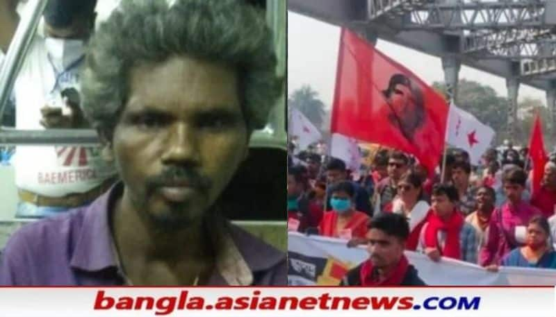 CPIM Worker Deepak Panja rescued from Bally station RTB