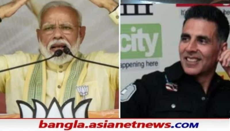 Actor Akshay Kumar and Mithun Chakraborty may attend brigade rally of PM Modi RTB