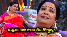 Senior actress jayalalitha burst into tears about the way she was cheated financially