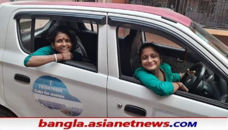 Kolkatas Sakha cabs will also have sanitary  pads from International Womens day RTB