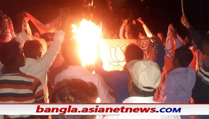 BJP share Baghmundi seat with AJSU, workers set party flag on fire ALB