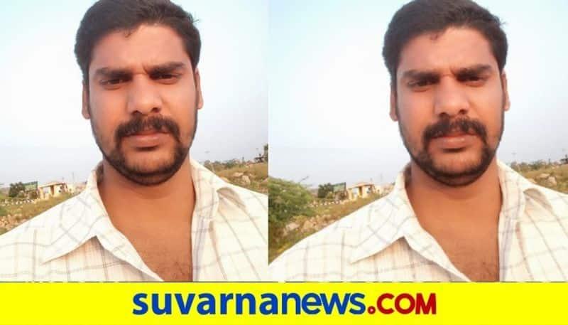 Youth Suspicious Death in Ex Corporator Office Bengaluru snr