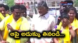 TDP Chief Chandrababu Naidu Serious Comments on Vijayawada