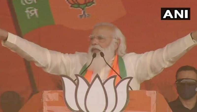 development of Bengal is very important for the next 5 years Narendra Modi said in brigade bsm