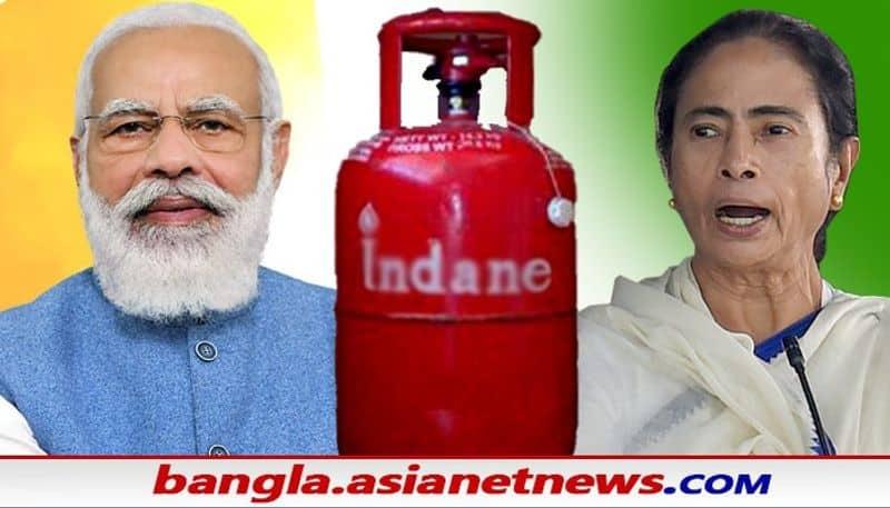 PM Modi attacks to  Mamata Banerjee on gas price hike issue RTB