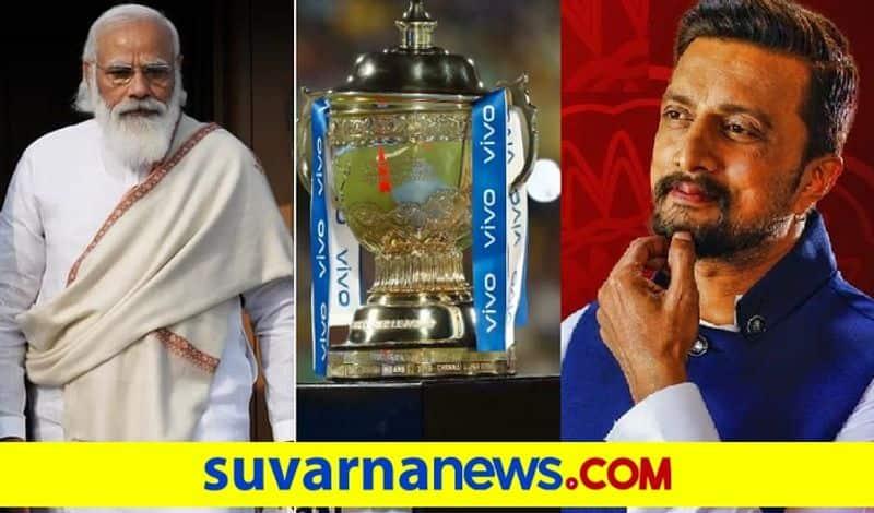 Ramesh jarkiholi cd scandal to IPL 2021 schedule top 10 news of March 7 ckm