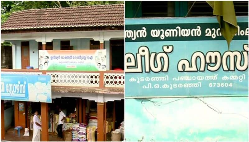 local congress fractions demand takeover of thiruvambadi seat from muslim league