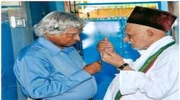 அப்துல் கலாம் சகோதரர் உடல் நல்லடக்கம்... அரசியல் கட்சி தலைவர்கள் இரங்கல்...!