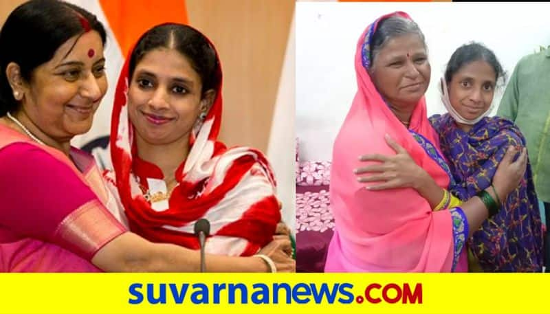 5 years after return from Pakistan Geeta finally found her parents pod
