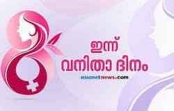<p>womens day</p>