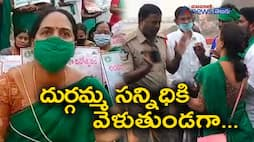 amaravati womens protest in guntur