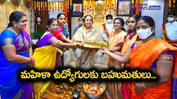 international womens day celebrations at AP raj bhavan