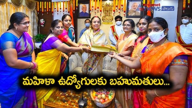 international womens day celebrations at AP raj bhavan