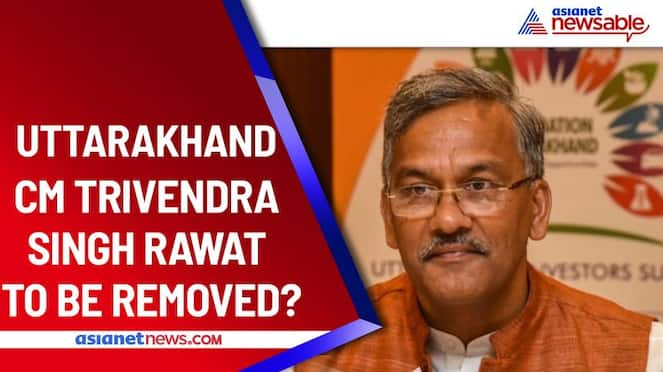 Uttarakhand Chief Minister Trivendra Singh Rawat To Be Removed